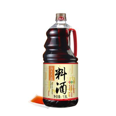 海天古道料酒1.9L/瓶大瓶装腌制烹饪陈酿调味酒去腥增鲜调料批发