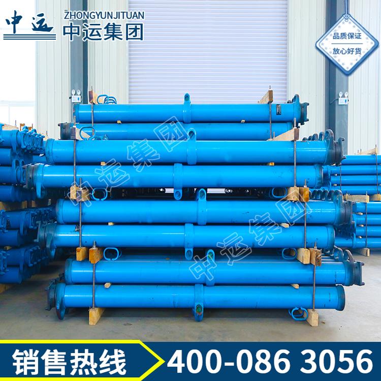 DN内注式单体液压支柱型号规格全 DN内注式单体液压支柱价格