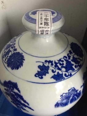 2.5L绍农冬酿花雕酒 20年陈酿 黄酒 绍兴特产 厂家直供可定制