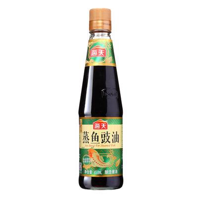 海天蒸鱼豉油 450ml/ 瓶酿造酱油降咸提鲜去腥味清蒸鱼调味料生抽