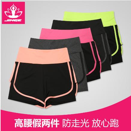 2020新款春夏健身服运动跑步服女士休闲大码弹力假两件运动长短裤