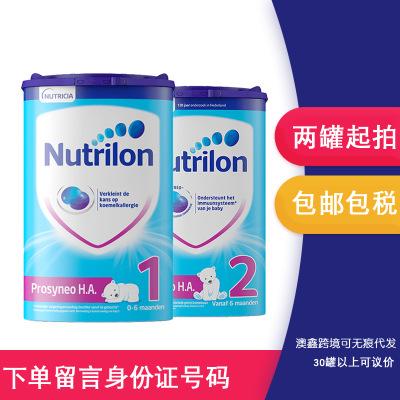 荷兰牛栏婴幼儿诺优能半水解轻度HA12段原装进口配方牛奶粉