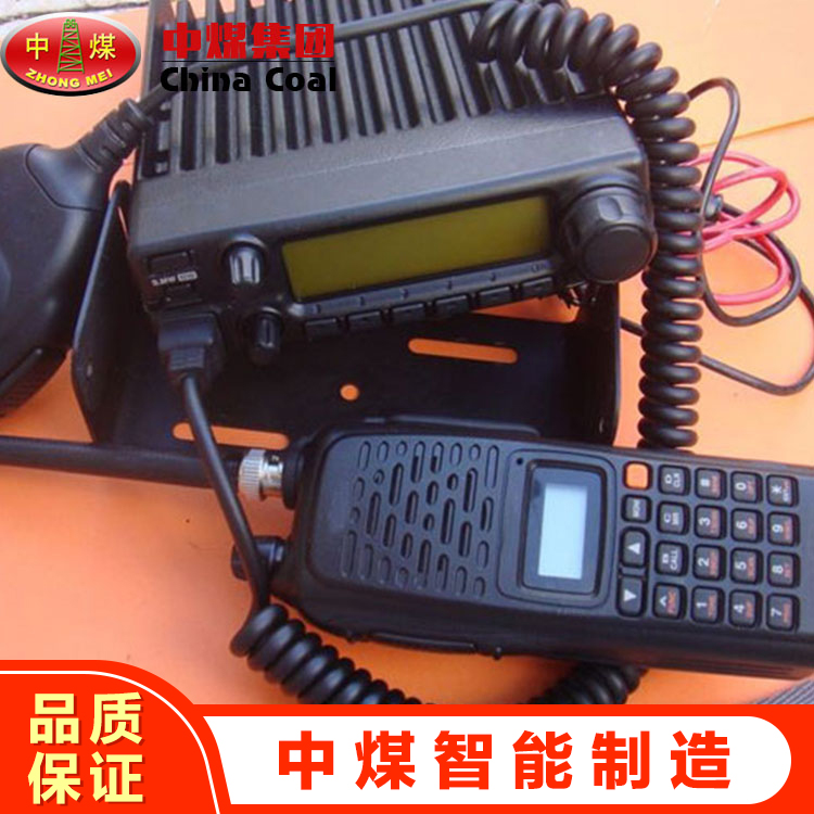 ktl2b型手持电台使用方法  ktl2b型手持电台厂家