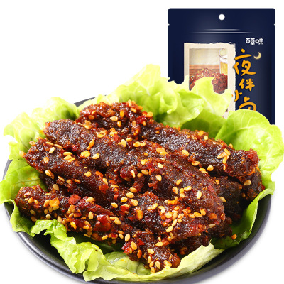 百草味-麻辣牛肉100g 休闲零食牛肉干麻辣味小吃