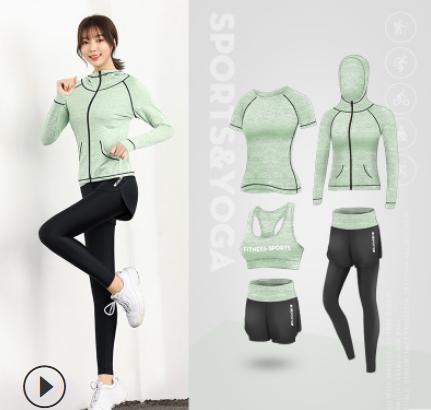 2020春秋季瑜伽服套装跑步速干衣专业跨境运动健身服套装定制代发