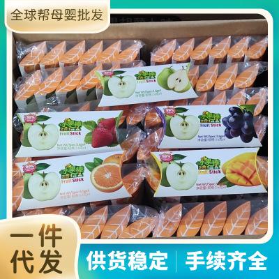 澳洲进口kiwin水果条水果棒宝宝儿童即食零食品天然果丹皮果干