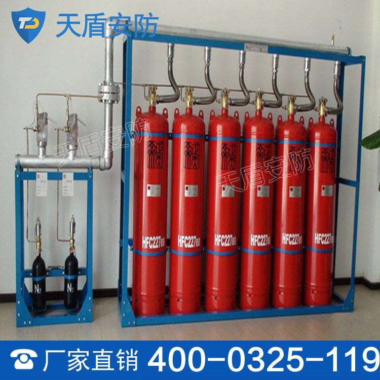 管网型七氟丙烷自动灭火系统价格 天盾自动灭火系统 质量保证