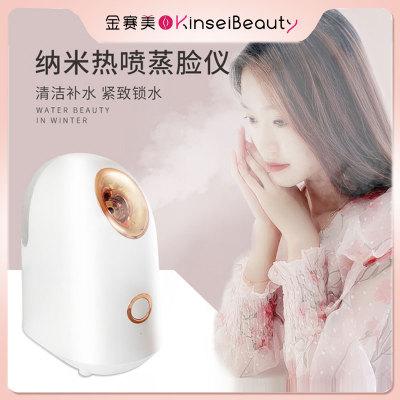 蒸面器热喷美容仪家用加湿器蒸脸仪器蒸脸器美容仪纳米喷雾补水仪
