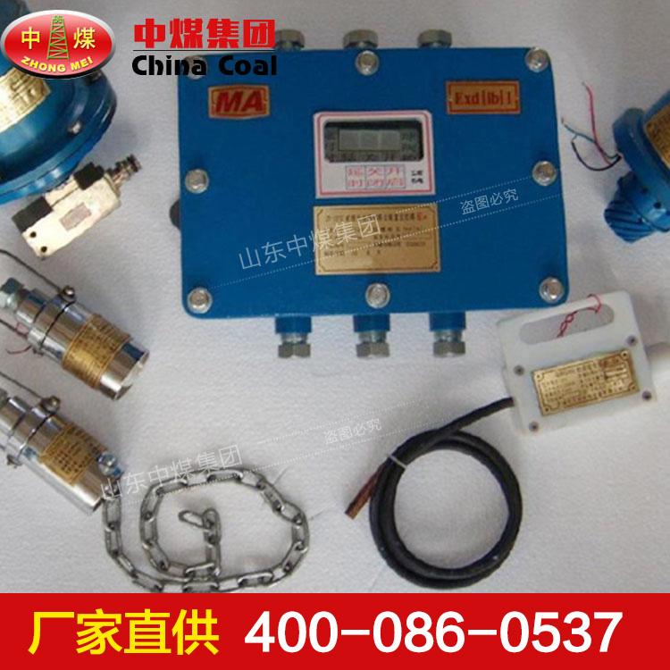 温控洒水装置工作原理,温控洒水装置技术参数