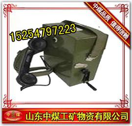 HCX-3手摇磁石电话