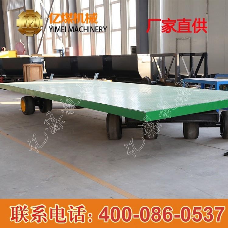 矿用平板车生产商 新型矿用平板车