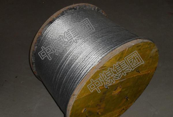 镀锌钢绞线  矿用钢绞线  预应力钢绞线