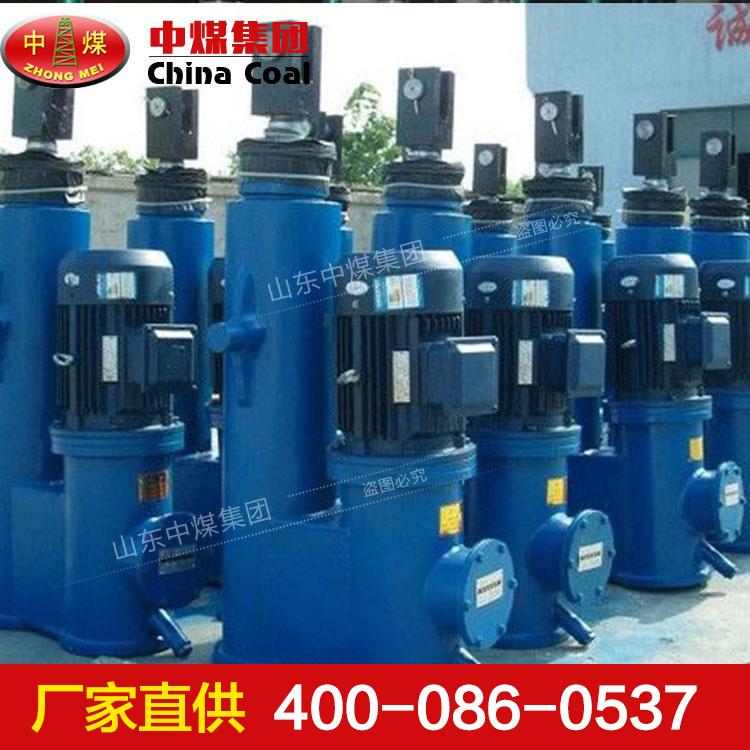 电液推杆,电液推杆直销,中煤电液推杆现货,电液推杆生产商报价