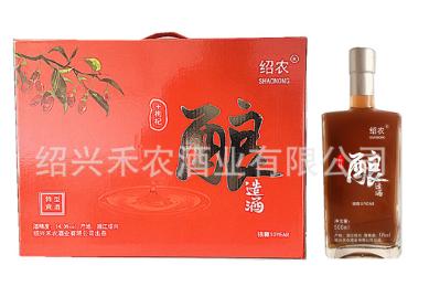 500ml绍农酿造酒 特型黄酒(加枸杞)十年陈酿 绍兴特产 厂家直供