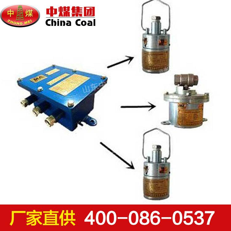 尘控洒水装置工作过程,尘控洒水装置技术参数