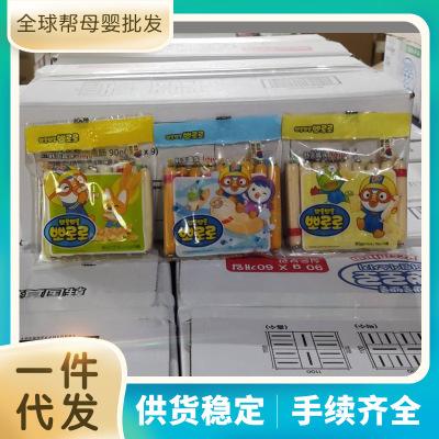 韩国进口宝噜噜鳕鱼鱼肠DHA芝士玉米宝露露宝宝儿童肠零食辅食90g