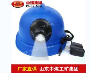 手持式信号灯哪里买  各种矿用灯具