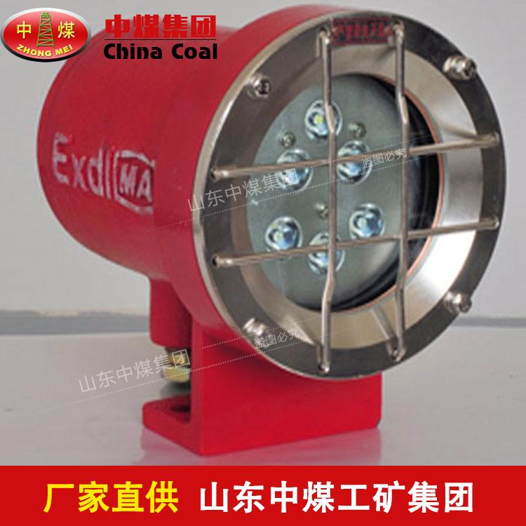 DGY924H矿用隔爆型信号灯,矿用隔爆型信号灯厂家优惠