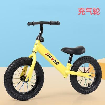 充气轮儿童平衡车滑行车无脚踏2-6岁 宝宝滑行车礼品车儿童童车