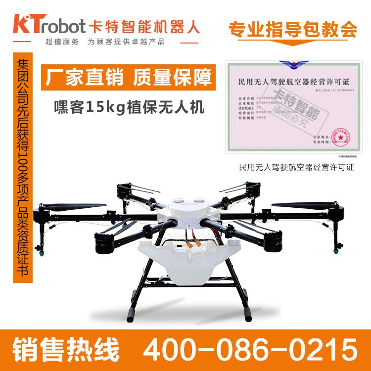 农用植保无人机参数 植保无人机性能