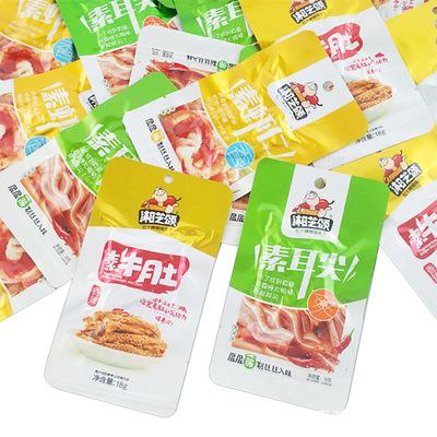 湘芝颂素牛肚湖南特产麻辣零食小吃香辣素耳尖/素虾仁20包/盒包邮
