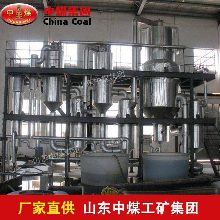 液压钢丝绳切断器QY-30、48