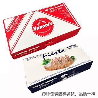 厄瓜多尔白虾南美地区白对虾40-50欧玛莎(水冻)