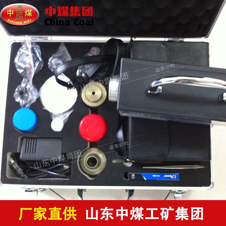 CCZ20矿用粉尘采样器  仪器仪表