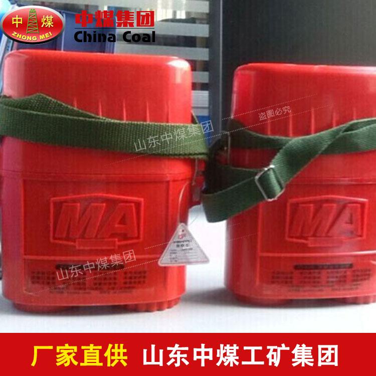 供应中煤压缩氧气自救器