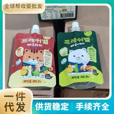 韩国进口富乐思贝果汁桔梗梨汁丝瓜汁儿童宝宝零食吸吸乐100ml