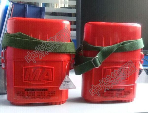 隔绝式压缩氧自救器  30分钟自救器  化学氧自救器