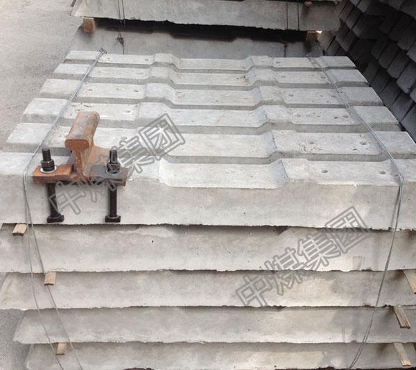 水泥枕木  质量好耐腐蚀  水泥枕木优势