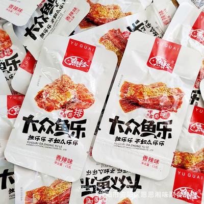 银城湘味QQ鱼仔湖南特产休闲麻辣零食小吃香辣小鱼仔40包