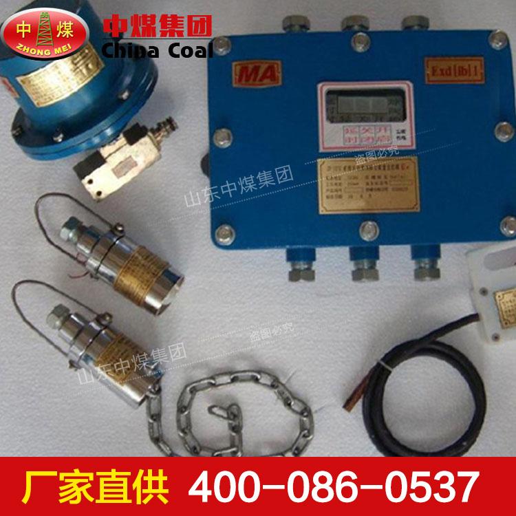 ZPR127热释光控自动洒水降尘装置特点,ZPR127热释光控自动洒水降尘装置工作原理