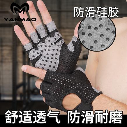 健身运动手套专业拉单杠男健身保暖举铁防滑防茧透气训练器械女