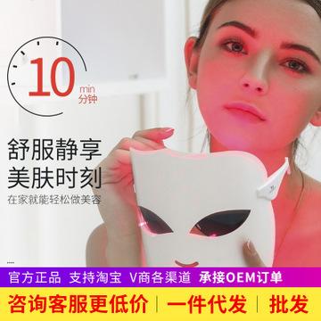 金稻面膜导入led红光面罩光子嫩肤仪大排灯家用美容仪器KD036