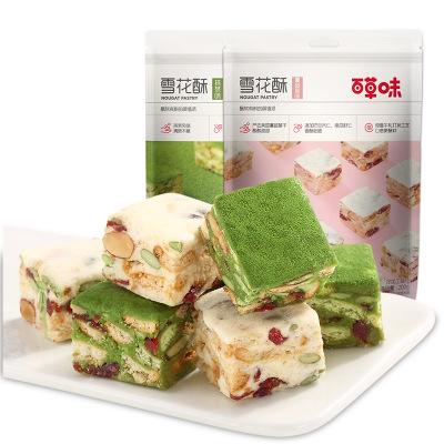 百草味雪花酥200g 网红零食糕点心蔓越莓抹茶味牛扎奶芙沙琪玛