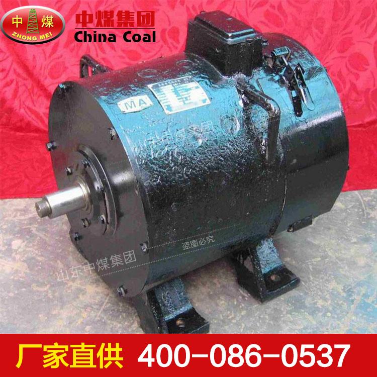 ZQ-30直流牵引电动机