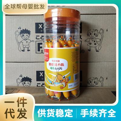 行货韩国进口恒爱优品鳕鱼肠虾肠肉肠宝宝儿童营养零食补钙300g