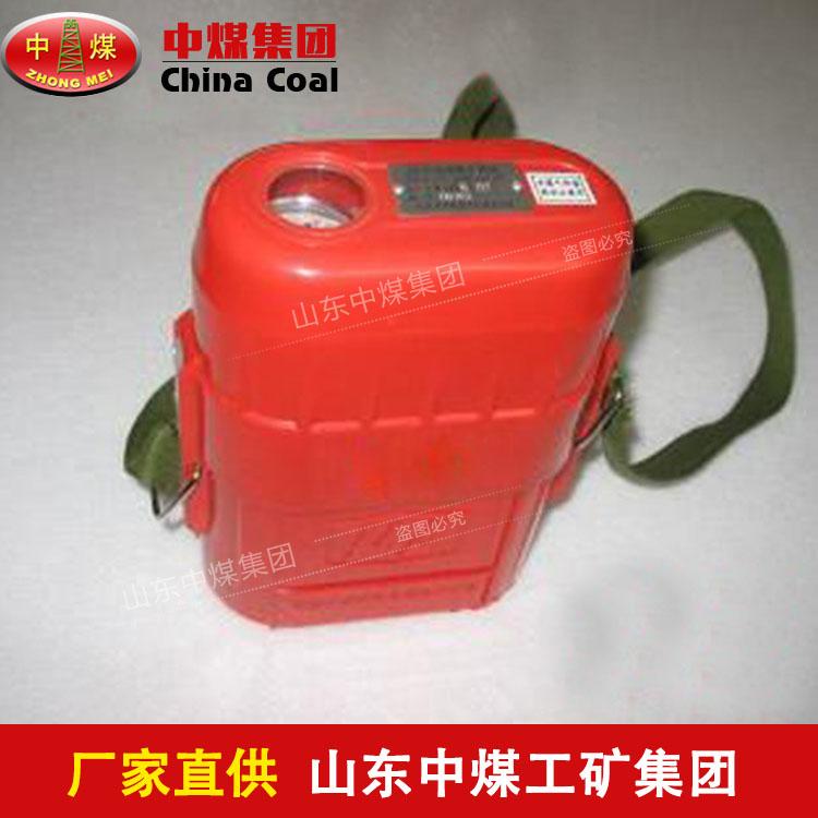供应中煤ZYX45型压缩氧自救器