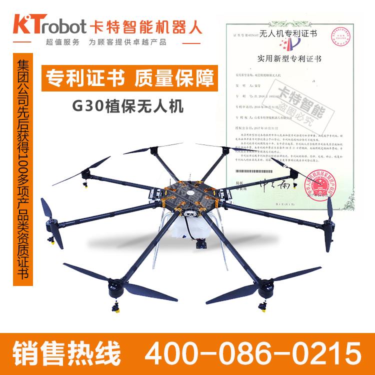 八桨植保无人机功能 长期直售农业植保无人机