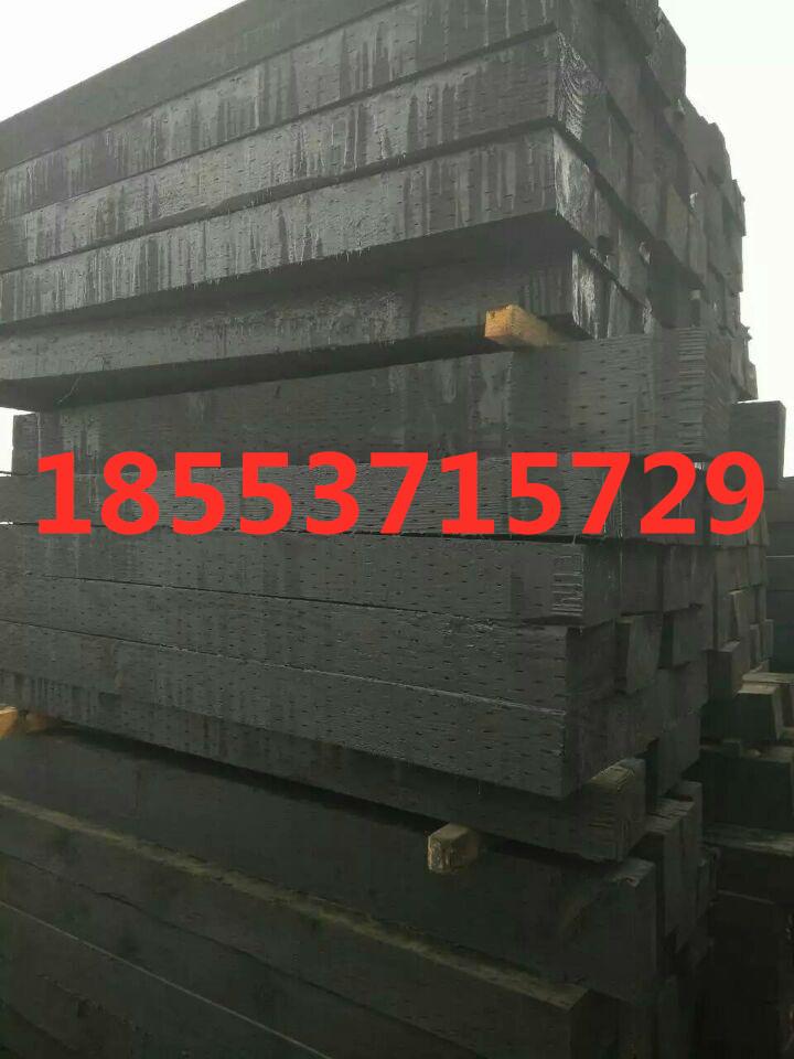 供应2500*220*160防腐枕木-2.5米防腐枕木-防腐枕木的处理工艺