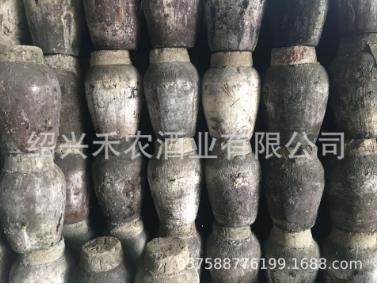 大坛花雕酒 基酒 绍兴特产 黄酒 22.5L