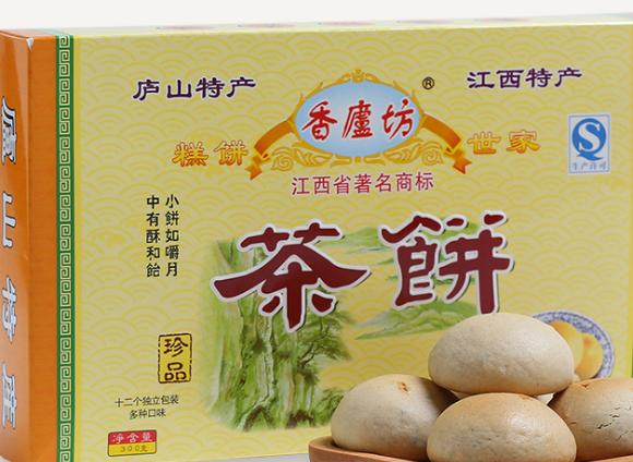 江西特产九江茶饼糕点点心300g庐山小茶饼传统美食旅游食品批发