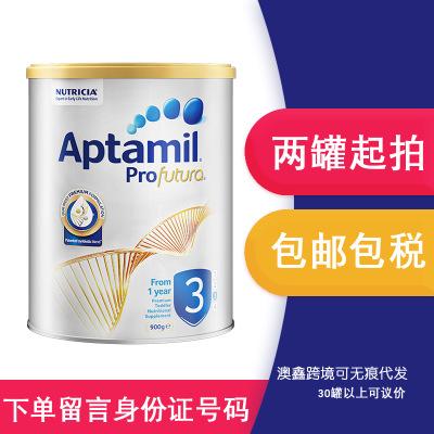 澳洲爱他美铂金原装进口Aptami白金3段新西兰进口婴幼儿奶粉