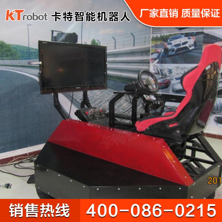赛车模拟器批发直销 虚拟赛车模拟器