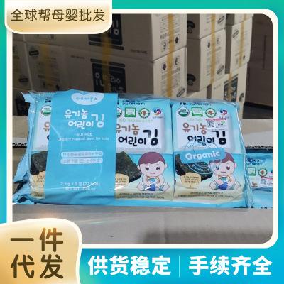 韩国进口婴鑫迷你有机海苔宝宝即食拌饭紫菜儿童辅食零食品3连包