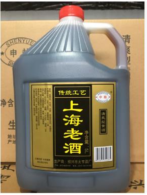 厂家直供 5L上海老酒 申越 绍兴特产黄酒