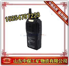 KTW128煤矿专用本安对讲机