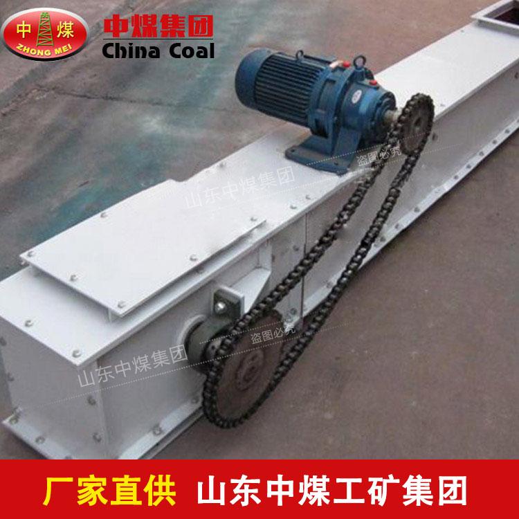 MS型埋刮板输送机  埋刮板输送机厂家直销